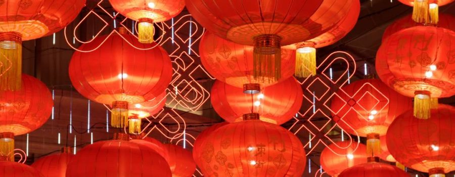 Chinese New Year Ushers in Celebration; Investors Have Plenty of Reasons to Join in